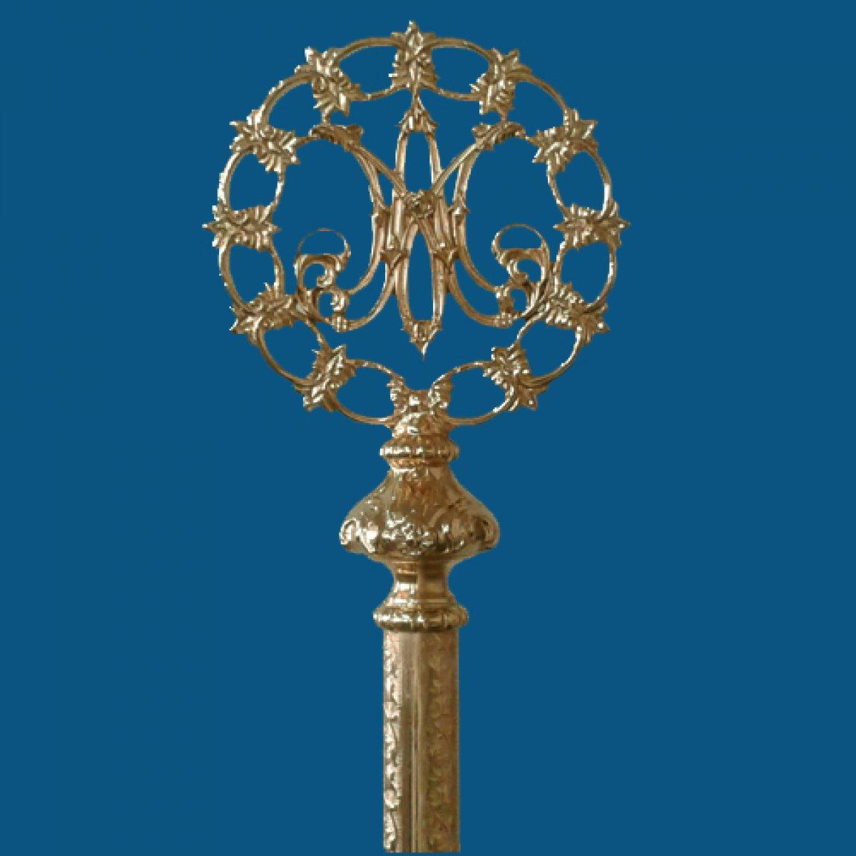 Ave María 2